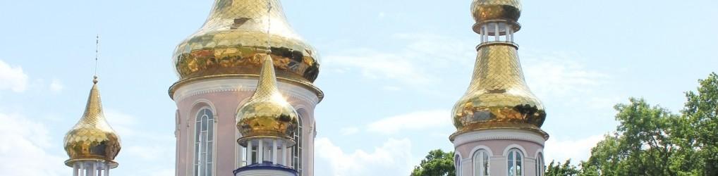Храм святих первоверховних апостолів Петра і Павла м. Рівне