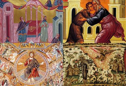 ПІДГОТОВЧІ НЕДІЛІ ВЕЛИКОГО ПОСТУ