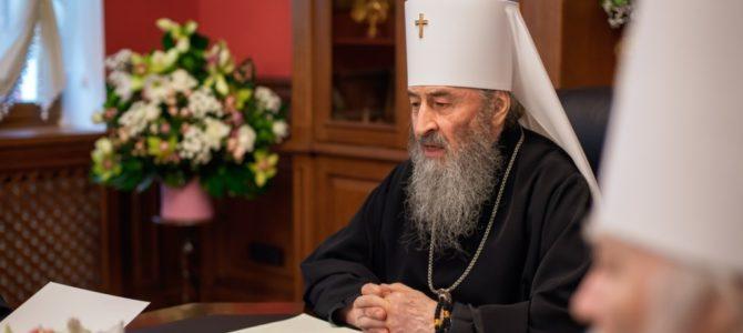 Звернення Священного Синоду УПЦ до архіпастирів, пастирів, чернецтва та вірян від 17 грудня