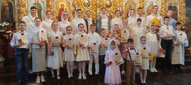 Пасхальний концерт до 5 річчя створення дитячо-юнацького хору «Фіміам»